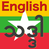 English Thaddar icon