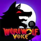 Werewolf Voice icon