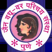Jain Vadhu Var Parichay Sanstha Pune icon