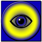 The Profiler icon
