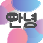 Korean Conversation icon