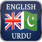 English Urdu Dictionary Offline - Translator icon