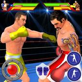 Royal Wrestling Cage: Sumo Fighting Game icon