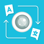 Translate: Camera Translator, Learn Language icon
