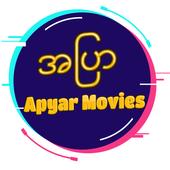 အျပာကားမ်ား - Apyar Channel icon