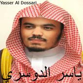 Kurani Kerim Oku Yasser Dosari icon