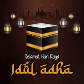 EID Al-Adha 2020 Greeting Cards icon