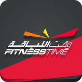 FitnessTime icon