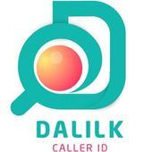 Dalilk icon