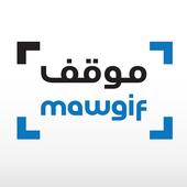 Mawgif icon