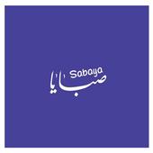 Sabaya - صبايا icon