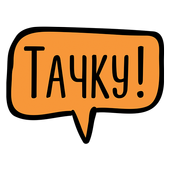 Tachku - more benefits than taxi icon