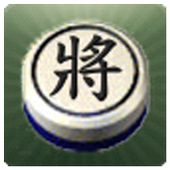 Chinese Dark Chess icon
