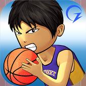 Street Basketball Association icon