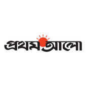 Bangla Newspaper – Prothom Alo icon