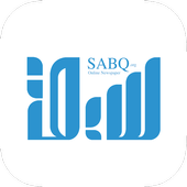 سبق - Sabq Official icon