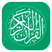 Quran full read,listen,hijry calendar,prayer times icon