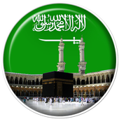 Azan Saudi: Prayer times saudi arabia icon