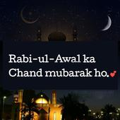 Rabi ul Awal Chand Mubarak 2020 icon