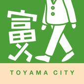 とほ活「富山で歩く生活」 Smart Life & Smart Walk icon