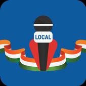 Local Vocal icon