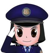 شرطة البنات icon