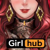걸허브 (GirlHub) - 성인들을 위한 19금 퍼즐 성인게임 성인방송 icon