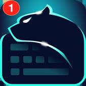 Cheetah Keyboard icon