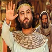 مسلسل يوسف الصديق كامل icon
