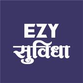 Ezy Suvidha icon