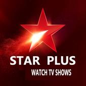 Star Plus Free TV Shows - Star Plus Guide 2020 icon