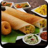 Arusuvai Recipes Tamil icon