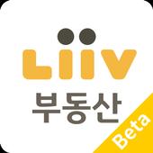 리브부동산 - 꿀시세(KB시세,실거래,공시,매물,AI예측시세) icon