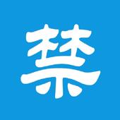 禁闻网 icon