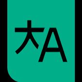 AllTrans icon
