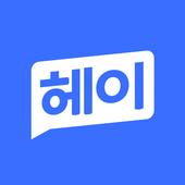 헤이딜러, +100만원 내차팔기 앱 icon