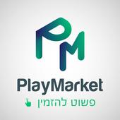 Play market icon