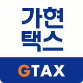 GTAX icon
