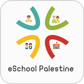 eschool palestine icon