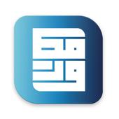 المطور للمعلوماتية icon