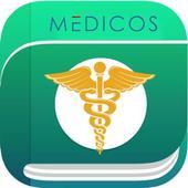 Medicos Pdf icon