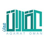 عقارات عمان icon