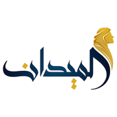 Almeydan الميدان icon