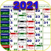 Jafaria Shia Calendar 2021 - جعفریہ کیلنڈر ۲۰۲۱ icon