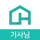 하우저Howser 기사님, 가구전문 배송/시공 icon