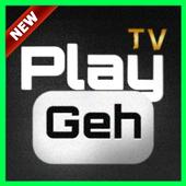 PlayTv Geh Guia - Simple Film é Serie 2021 icon