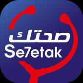 Se7etak icon