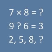 Math games - Brain Training, Math Exercises icon