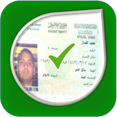 Iqama Expiry icon