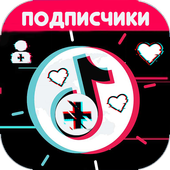Подписчики icon
